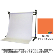 BPS-2705 [39/特寸 ブライトオレンジ 2.75×5.5m]