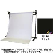 BPS-2705 [44/特寸 ブラック 2.75×5.5m]