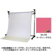 BPS-2705 [49/特寸 マーディーグラス 2.75×5.5m]