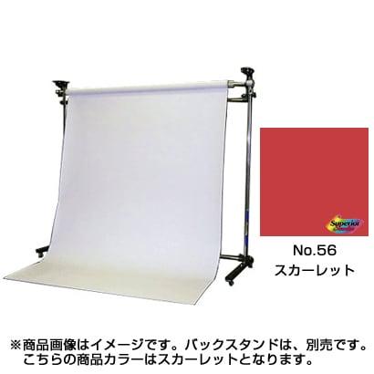 BPS-2705 [56/特寸 スカーレット 2.75×5.5m]