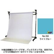 BPS-2705 [59/特寸 ライトブルー 2.75×5.5m]