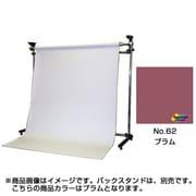 BPS-2705 [62/特寸 プラム 2.75×5.5m]