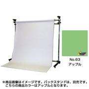 BPS-2705 [63/特寸 アップル 2.75×5.5m]