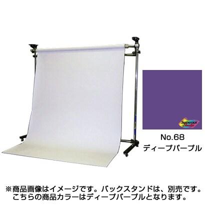 BPS-2705 [68/特寸 ディープパープル 2.75×5.5m]