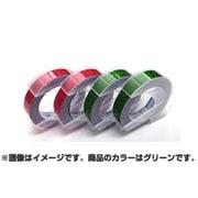 DM0903GGR テープグリッターグリーン [ダイモテープ]