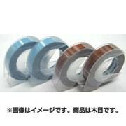 DM0903WD テープモクメ [ダイモテープ]