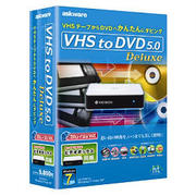 VHS to DVD 5.0 Deluxe [Windowsソフト]