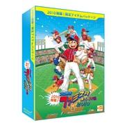 プロ野球 ファミスタ オンライン2010 開幕 限定アイテムパッケージ [Windowsソフト]