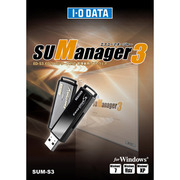 SUManager3(SUM-S3) [Windowsソフト]