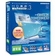 HD革命/WinProtector Ver.3 [Windowsソフト]