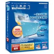 HD革命/WinProtector Ver.3 ファミリー優待 [Windowsソフト]