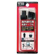 TI-105 [電源ケーブル]