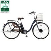 CY-SPL226(L) [電動アシスト自転車(26型) ダークブルー 電動ハイブリッド自転車 eneloop bike(エネループバイク)]