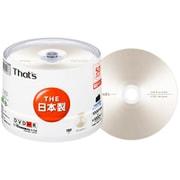 DR-C12STY50BN [録画用DVD-R 4.7GB 1-16倍速 CPRM対応 ザッツレーベル・シルバー スピンドルケース 50枚]