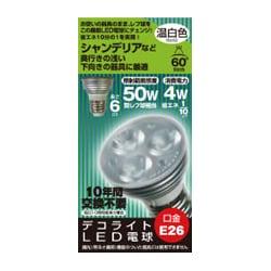 JD2606BC [LED電球 E26口金 温白色相当 230lm]
