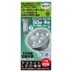 JD2610BC [LED電球 E26口金 温白色相当 230lm]