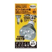 JS1708CA [LED電球 E17口金 電球色相当 210lm]