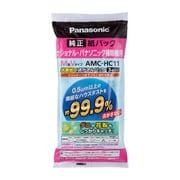 AMC-HC11 [交換用 純正紙パック 逃がさんパック シャッター付(3枚入)]
