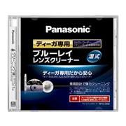 DVD・HDDレコーダー関連用品