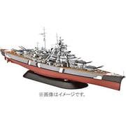 1/700 05098 戦艦 ビスマルク [1/700艦船プラモデル]
