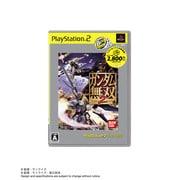 ガンダム無双2 PlayStation2 the Best [PS2ソフト]