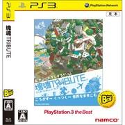 塊魂TRIBUTE PlayStation3 the Best [PS3ソフト]