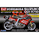 1/12 バイク02 GSXーR750ヨシムラ86 TT-F1 [プラモデル]