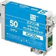 ECI-E50C [エプソン ICC50互換 リサイクルインクカートリッジ シアン]