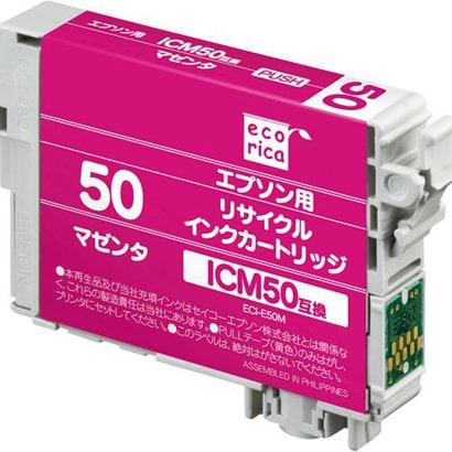 ECI-E50M [エプソン ICM50互換 リサイクルインクカートリッジ マゼンタ]