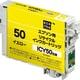 ECI-E50Y [エプソン ICY50互換 リサイクルインクカートリッジ イエロー]
