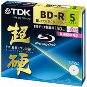 BRD50HCPWC5A [データ用BD-R DL 片面2層50GB 1-6倍速 インクジェット対応 5枚 超硬]