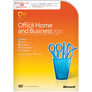 Office Home and Business 2010 アップグレード優待版 [Windowsソフト]