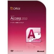 Office Access 2010 [Windowsソフト]