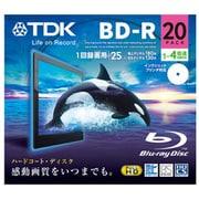 BRV25PWB20A [録画用BD-R追記型 1-4倍速 片面1層 25GB 20枚 インクジェットプリンター対応 スタンダードシリーズ]