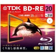 BEV25PWA20A [録画用BD-RE書換え型 1-2倍速 片面1層 25GB 20枚 インクジェットプリンター対応 スタンダードシリーズ]