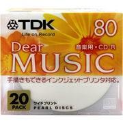 CD-RDE80PPX20N [音楽用CD-R 80分 20枚]