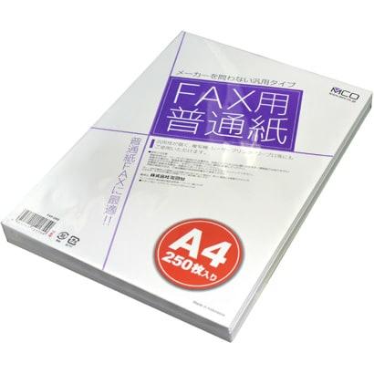 FXP-250 [FAX用普通紙(A4サイズ・250枚入)]