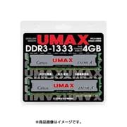 Cetus DCDDR3-4GB-1333 [自作パソコン用メモリ]