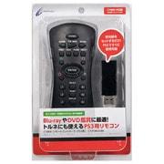 CYBER・リモートコントローラ CY-RTHP-SL [PS3用]