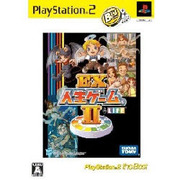 EX人生ゲーム2 PlayStation2 the Best [PS2ソフト]