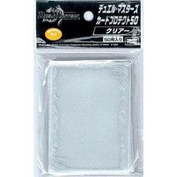 トレカ DM カードプロテクト50 クリアー