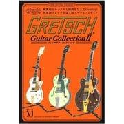 CT GRETSCHギターコレクション2 [コレクショントイ]