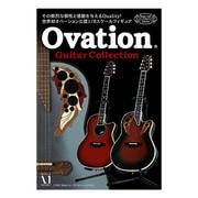 CT Ovationギターコレクション [コレクショントイ]