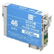ECI-E46C [エプソン ICC46 互換リサイクルインクカートリッジ シアン 顔料]