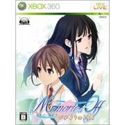 メモリーズオフ ゆびきりの記憶 通常版 [Xbox360ソフト]