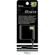 PSP用miniACアダプタブラック [PSP-1000/2000/3000用]