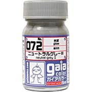 072 [ガイアカラー 072 ニュートラルグレーII 15mL 光沢]