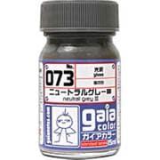 073 [ガイアカラー 073 ニュートラルグレーIII 15mL 光沢]