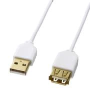 KU-SLEN20W [USB2.0ケーブル A-Aメス延長タイプ 2.0m ホワイト]