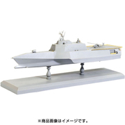サイバーホビー 1/700 CH7092 LCS2インディペンデンス [2020年4月再生産]